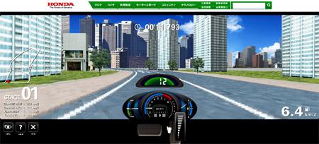 honda_drive.jpg