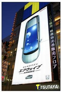 honda_mobile.jpg