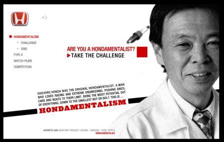 hondamentalist_01.jpg
