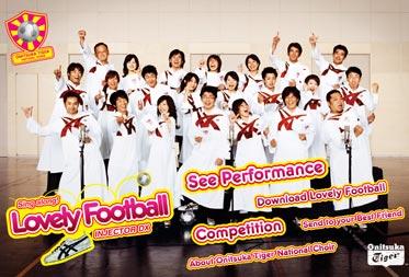 lovelyfootball.jpg