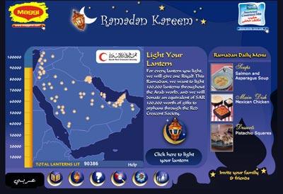 ramadan_light.jpg