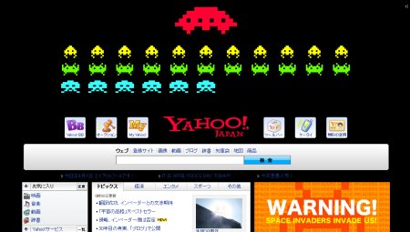 yahoo_space_invaders02.jpg