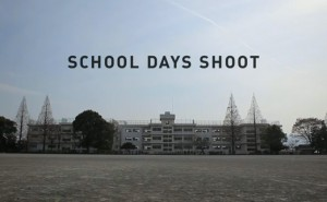 adidas_school
