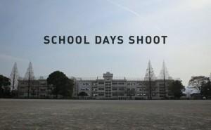adidas_school