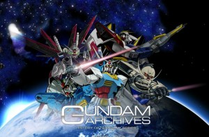 gundam_archives