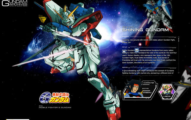 gundam_archives2