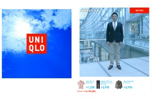 uniqlo_biz01