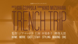trench_trip