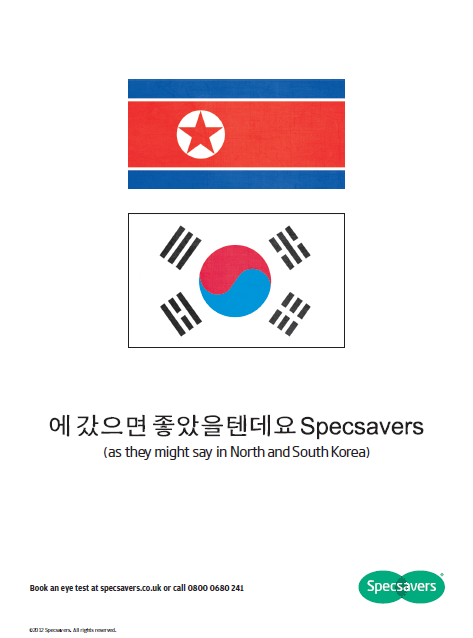 print-specsavers-flags-korea-olympics