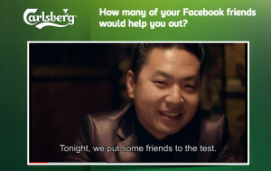 Carlsberg the test